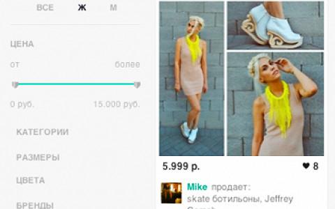 Boommy.ru