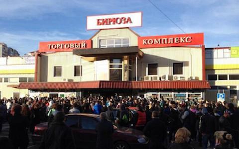 5 фактов о погроме в Бирюлево