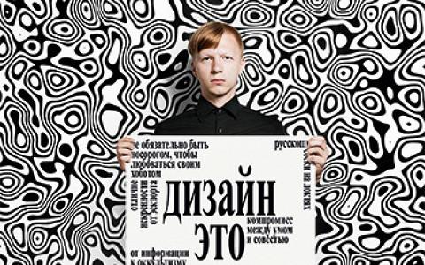 Манифесты Темена, Гордона, Ивановского и других