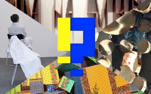 Что смотреть на Биеннале молодого искусства