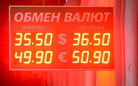 «Рубль ослабевал и до Украины»: что случилось с курсом валют и что теперь делать
