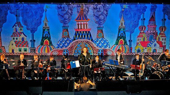 День города. Москва 870