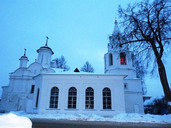 Церковь Зачатия Иоанна Предтечи в Городище