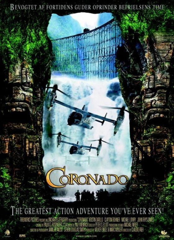 Коронадо (Coronado)