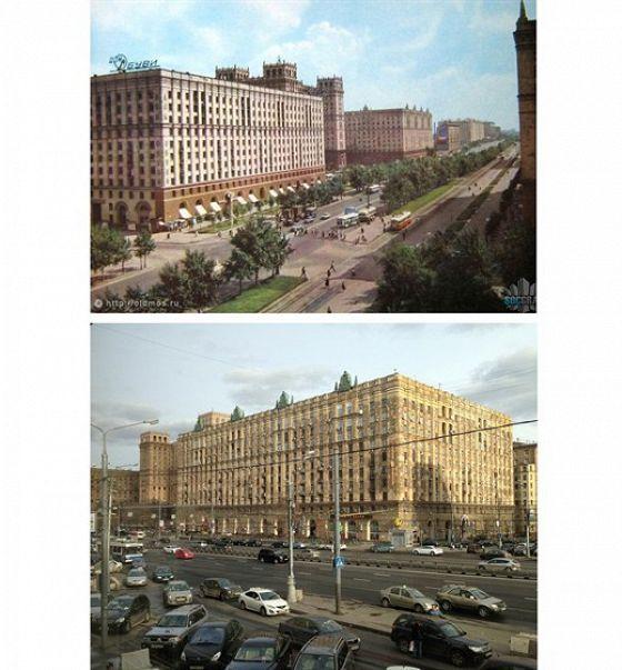Москва: сценарии развития