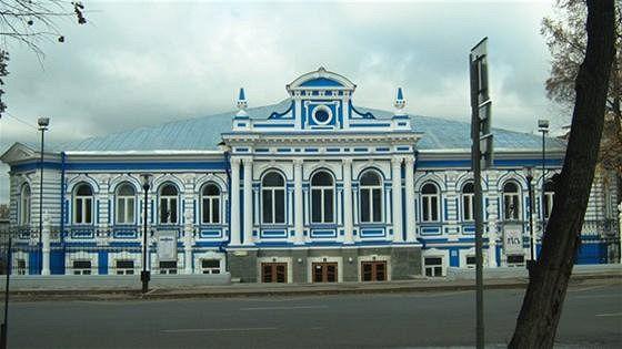 Пермский театр юного зрителя