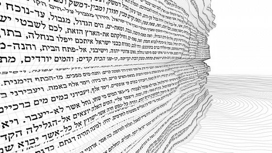 Искусство, наука и техника. Израильский взгляд
