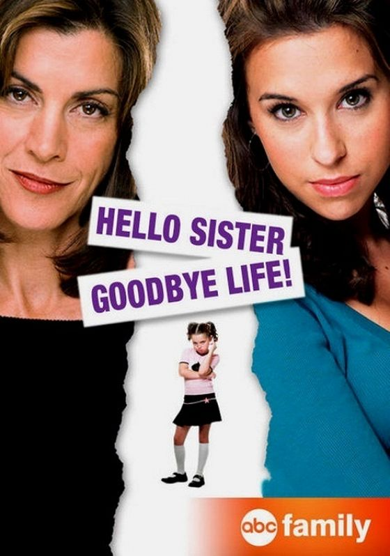 Привет, сестра, прощай, жизнь (Hello Sister, Goodbye Life)