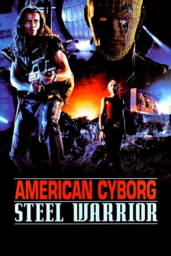Американский киборг (American Cyborg: Steel Warrior)