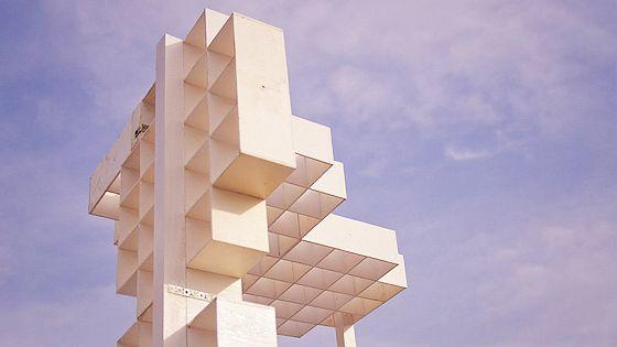 Фестиваль архитектуры и дизайна «О'Город»