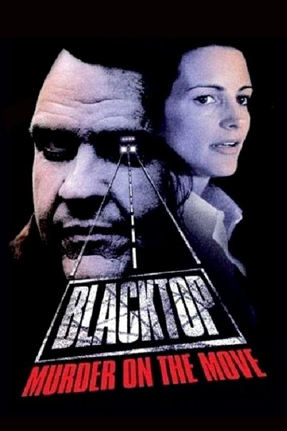 Блэктоп (Blacktop)