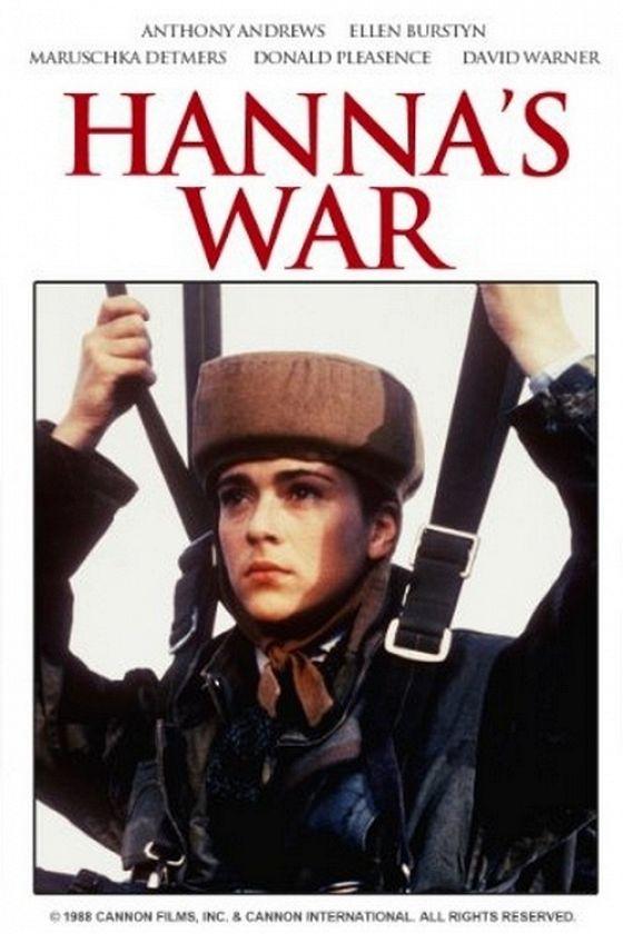 Война Ханны (Hanna's War)
