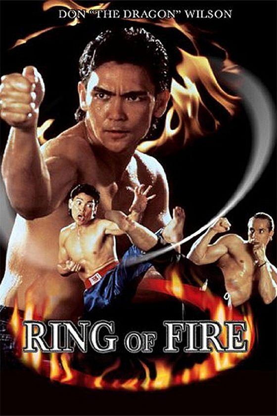 Огненное кольцо (Ring of Fire)