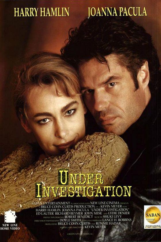 Под следствием (Under Investigation)