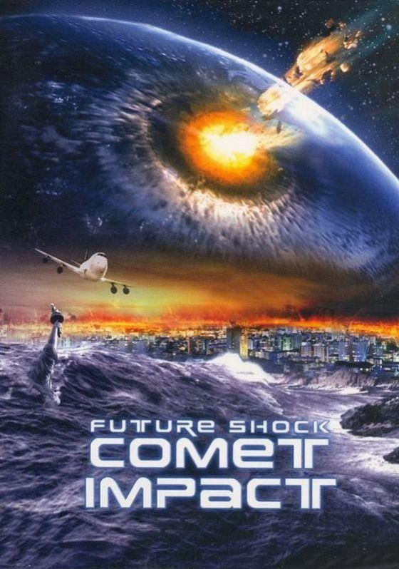 Столкновение с кометой (Comet Impact)
