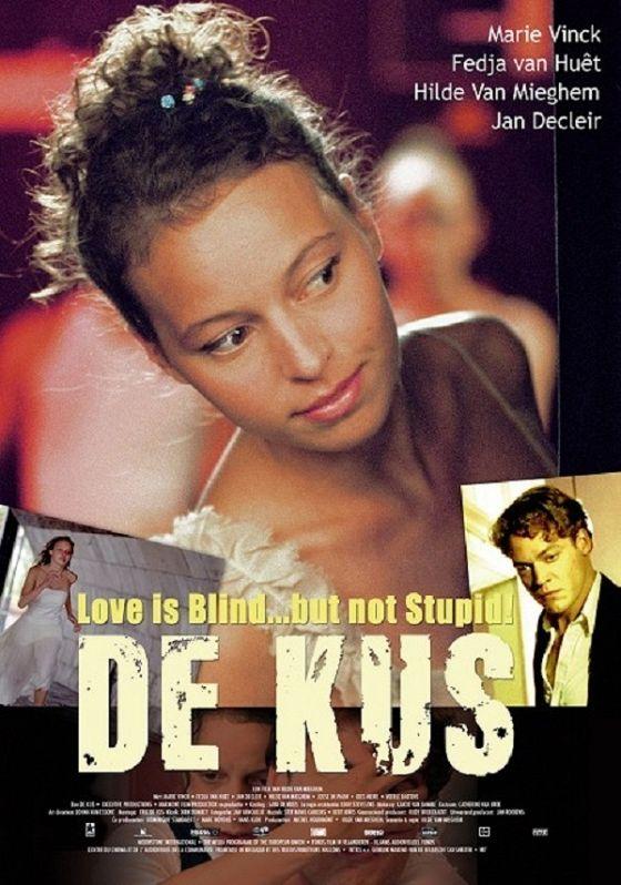 Поцелуй (De kus)