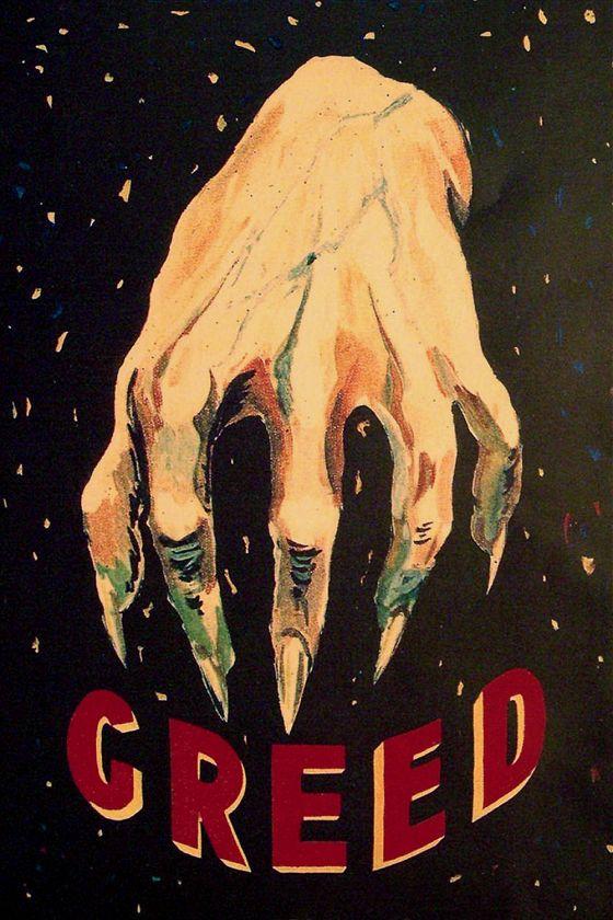 Алчность (Greed)