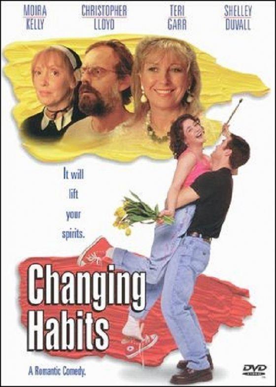 Меняющиеся привычки (Changing Habits)