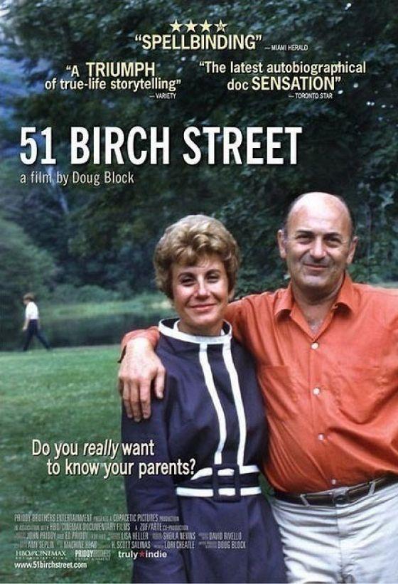 Березовая улица, 51 (51 Birch Street)