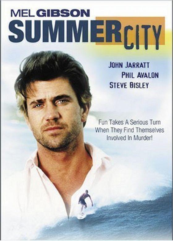 Жаркое лето (Summer City)