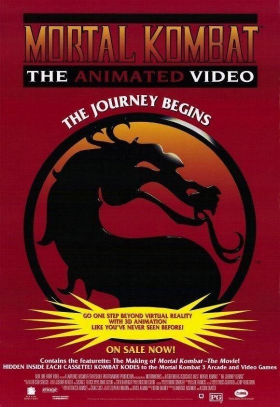 Смертельная битва: Путешествие начинается (Mortal Kombat: The Journey Begins)