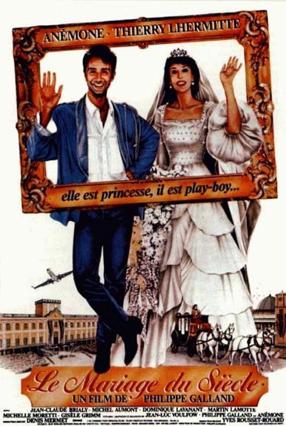 Свадьба века (Le mariage du siècle)