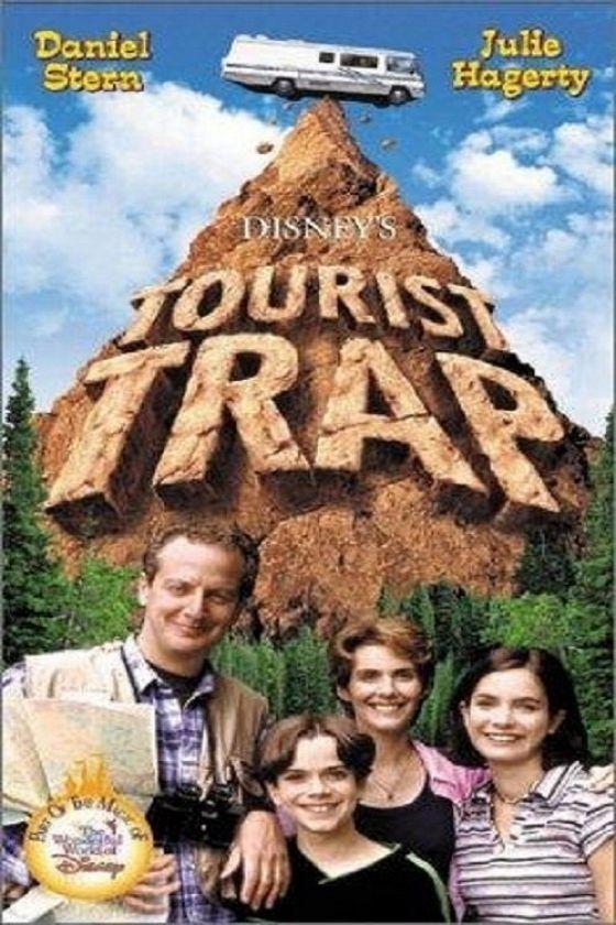 Ловушка для туриста (Tourist Trap)