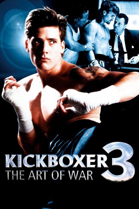 Кикбоксер-3 (Kickboxer: The Art of War)