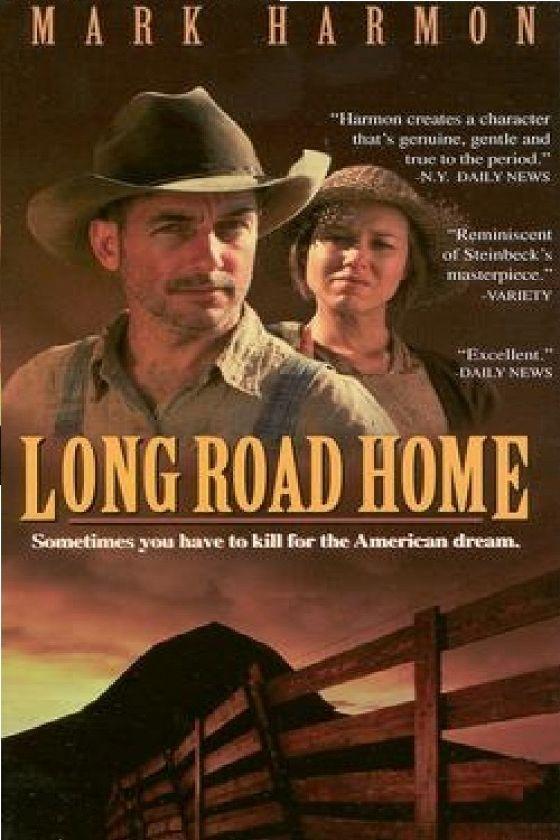 Длинная дорога домой (Long Road Home)