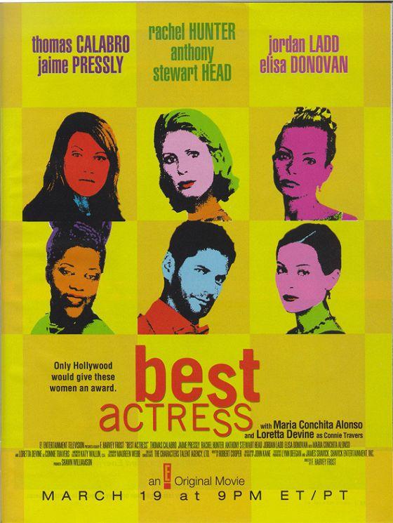 Самая лучшая актриса (Best Actress)