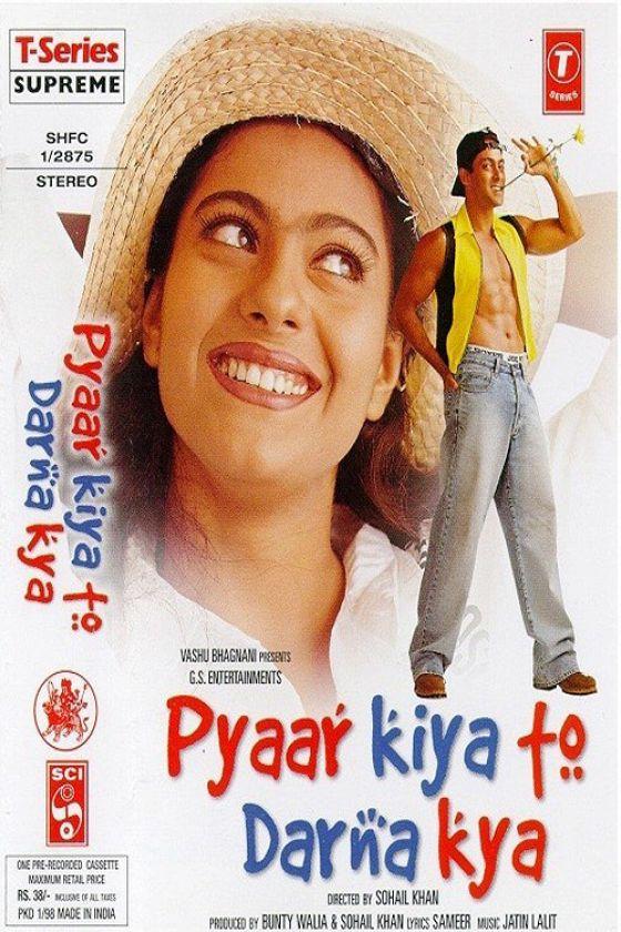 Не надо бояться любить (Pyaar Kiya To Darna Kya)