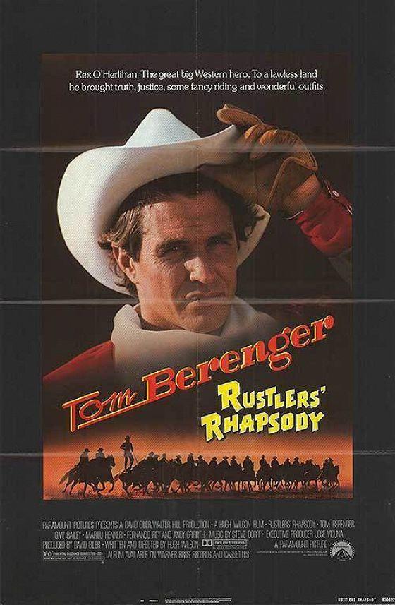 Ковбойская рапсодия (Rustlers' Rhapsody)