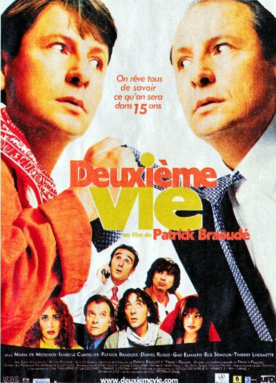 Вторая жизнь (Deuxieme vie)