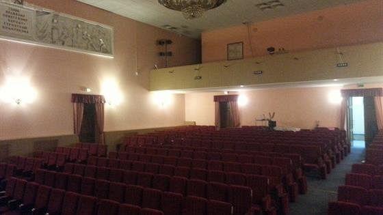 Молодежный театр «Домой»