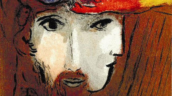 Марк Шагал. La Bible