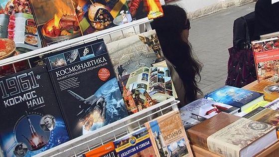 Читай, Екатеринбург!