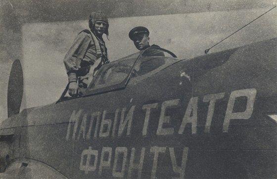 Театральная Москва 1941–1945 годов