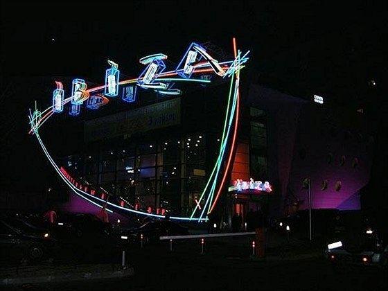 Iвiza Moscow