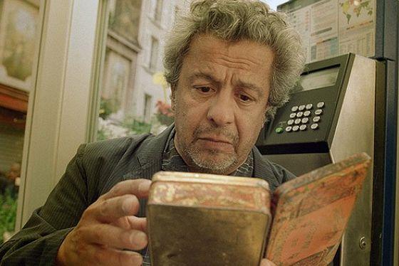 Морис Бенишу (Maurice Bénichou)