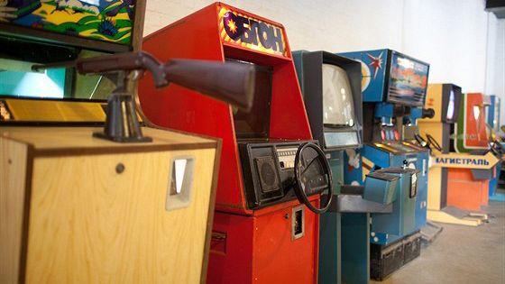 Игровые автоматы во фрязино играть игровые автоматы кони