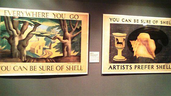 Галерея искусства стран Европы и Америки XIX–XX веков
