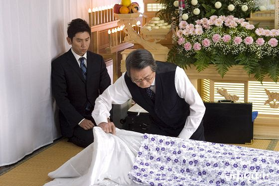 Цутому Ямадзаки (Tsutomu Yamazaki)