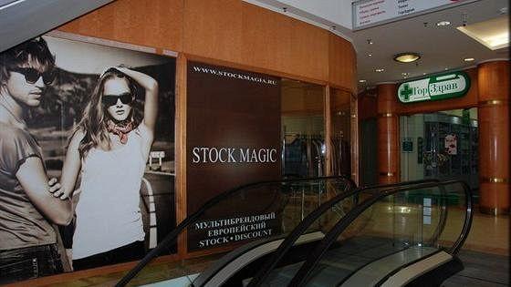 Stock Magic