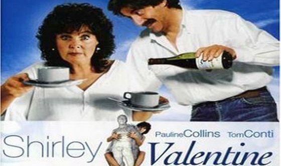 Ширли Валентайн (Shirley Valentine)