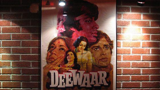 Стена (Deewar)