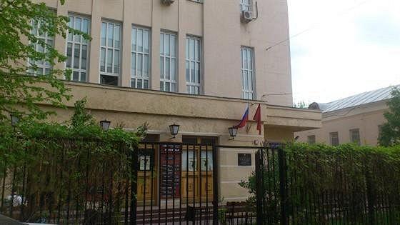 Театральный институт им. Щукина при Театре им. Вахтангова