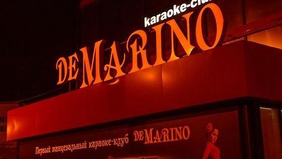 De Marino