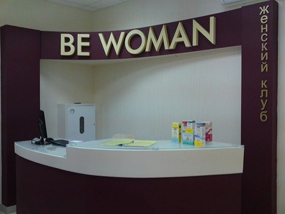 Be Woman