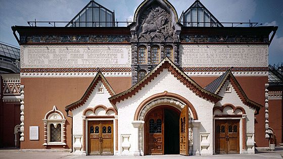 Русское искусство XI — начала XX века