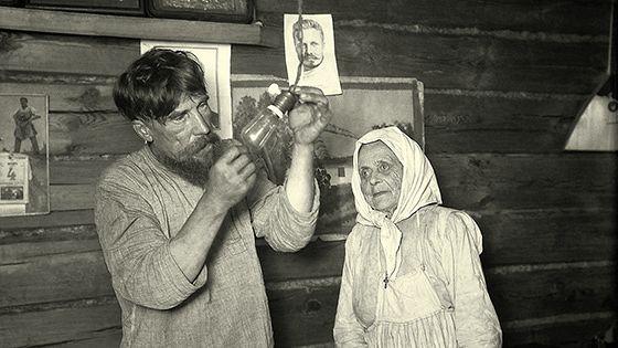 Россия. XX век в фотографиях: 1918–1940